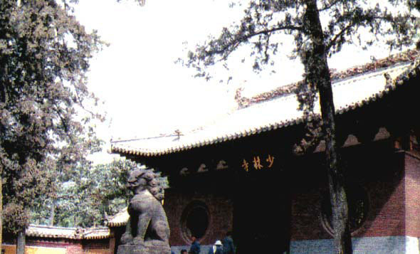 Entrance to Mt. Songshan Shaolin Temple
